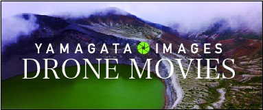 YAMAGATA IMAGES | DRONE MOVIES